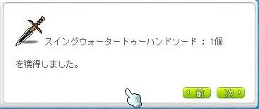 Maple13920a.jpg