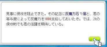 Maple13922a.jpg