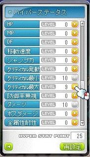 Maple13924a.jpg