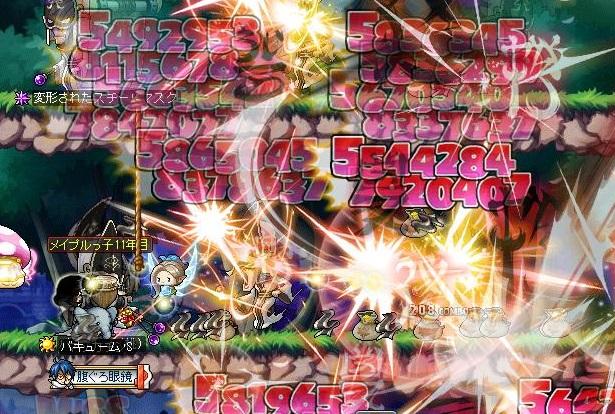Maple13925a.jpg