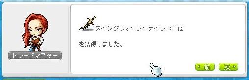 Maple13932a.jpg
