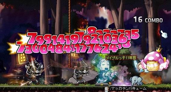 Maple13941a.jpg