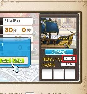 Maple13947a.jpg