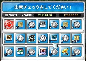 Maple13958a.jpg