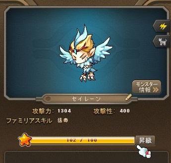 Maple13959a.jpg