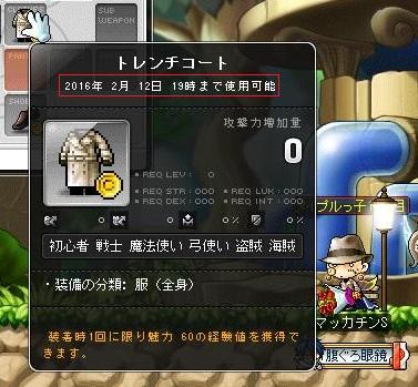 Maple13977a.jpg