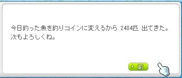 Maple13979a.jpg