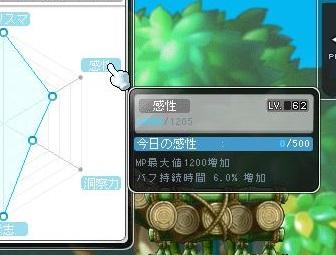 Maple13980a.jpg