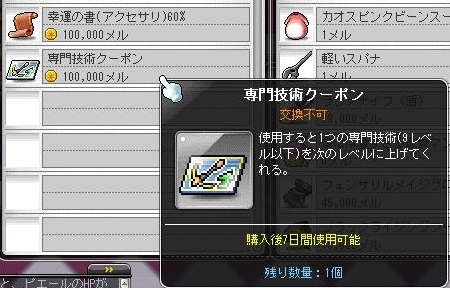 Maple13984a.jpg