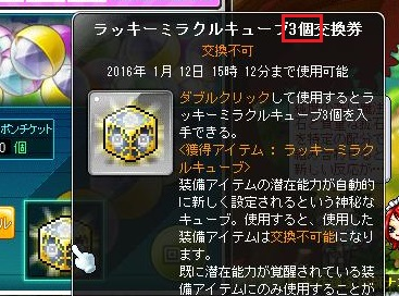 Maple13986a.jpg