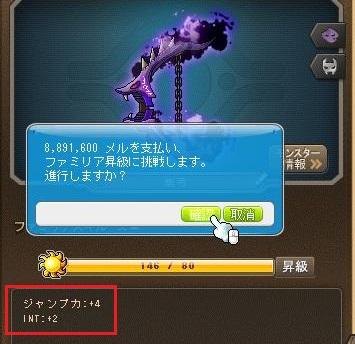 Maple13989a.jpg