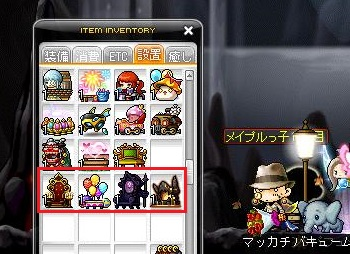 Maple13999a.jpg
