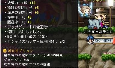 Maple14003a.jpg