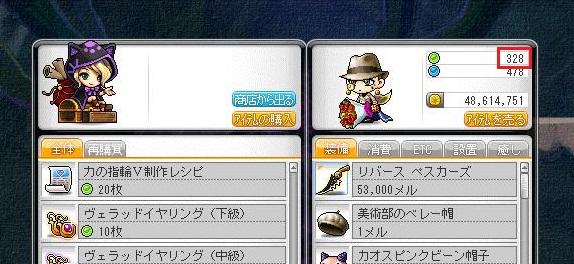 Maple14005a.jpg