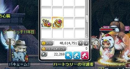 Maple14006a.jpg