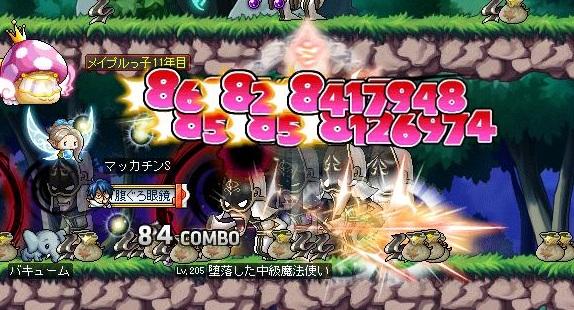 Maple14007a.jpg