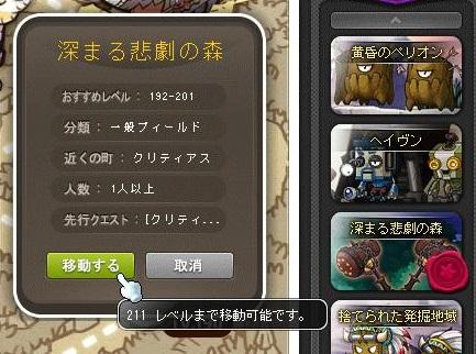 Maple14012a.jpg