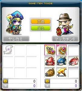 Maple14017a.jpg