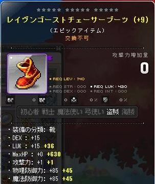 Maple14021a.jpg