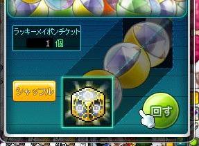 Maple14027a.jpg