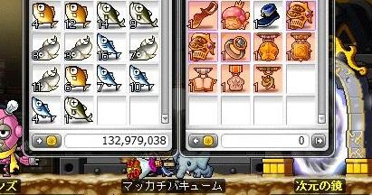 Maple14032a.jpg