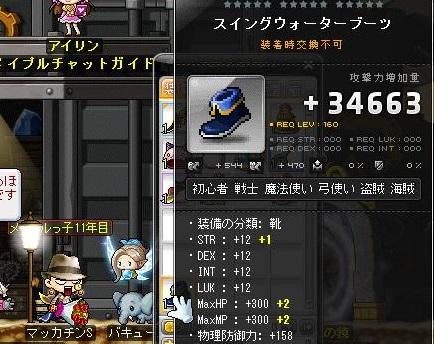 Maple14033a.jpg