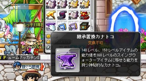 Maple14034a.jpg