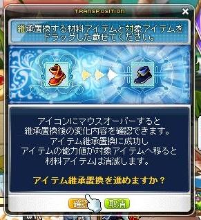 Maple14035a.jpg