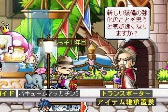 Maple14036a.jpg