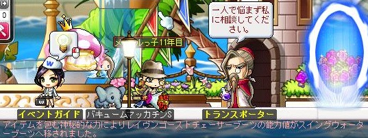 Maple14037a.jpg