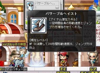 Maple14039a.jpg