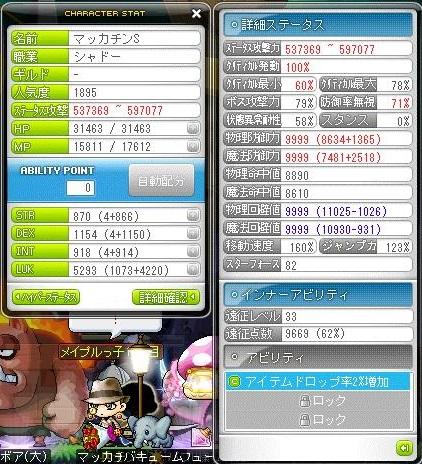 Maple14040a.jpg