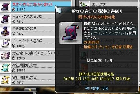 Maple14046a.jpg