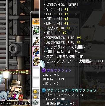 Maple14047a.jpg