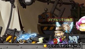 Maple14053a.jpg