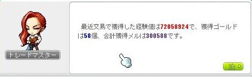 Maple14055a.jpg