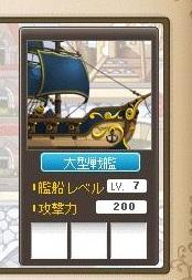 Maple14060a.jpg