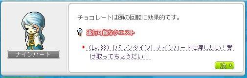 Maple14061a.jpg