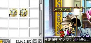 Maple14062a.jpg