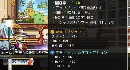 Maple14063a.jpg
