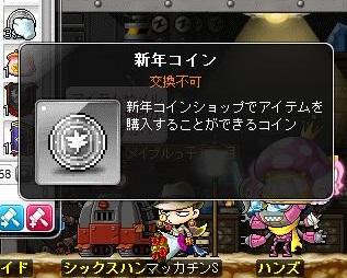 Maple14071a.jpg