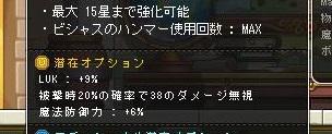 Maple14076a.jpg