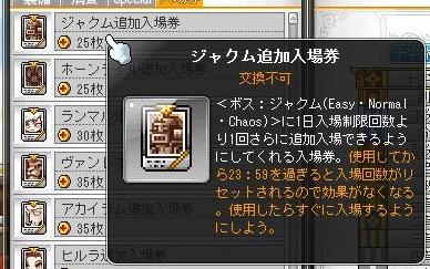 Maple14086a.jpg