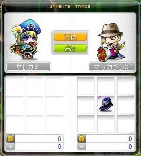 Maple14093a.jpg
