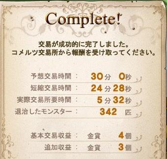 Maple14096a.jpg