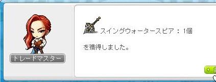 Maple14106a.jpg