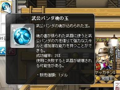 Maple14110a.jpg