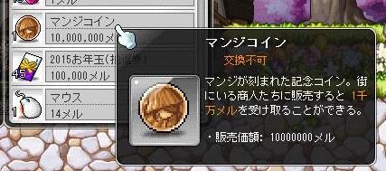 Maple14114a.jpg