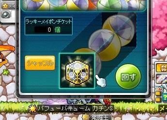 Maple14115a.jpg