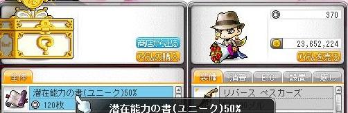 Maple14118a.jpg